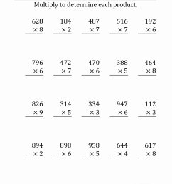 Multiplication Worksheets Two Digit Lovely 4th Grade Multiplication  Worksheets Best Coloring Pages – Printable Math Worksheets [ 1584 x 1224 Pixel ]