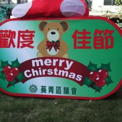 Why Hong Kong Needs English Teachers!