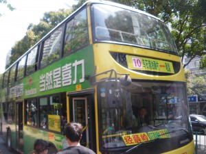 Jonny Blair the travelling Northern Irishman in Xiamen Fujian China