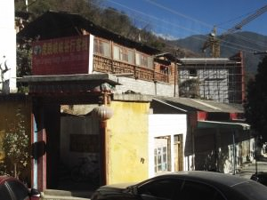 Janes Guesthouse Upper Trail hike Yunnan