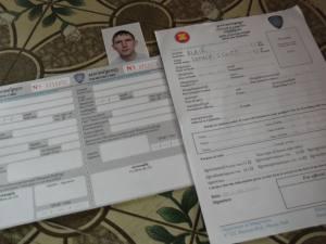 Cambodia immigration form from Laos at Ban Nakasang