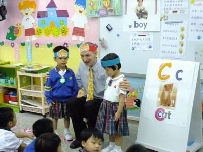 teaching english in hong kong c for cat