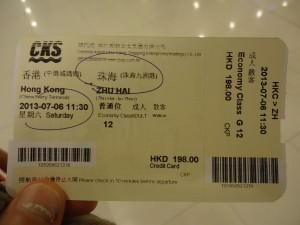 hong kong to zhuhai ferry china