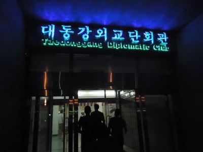 the diplo in pyongyang