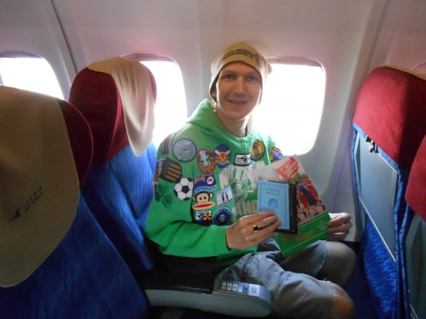 onboard pyongyang north korea flight