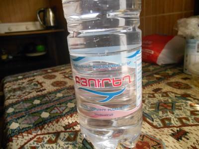 saving money on water