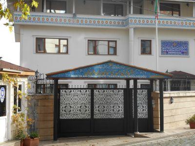 trabzon turkey iran embassy