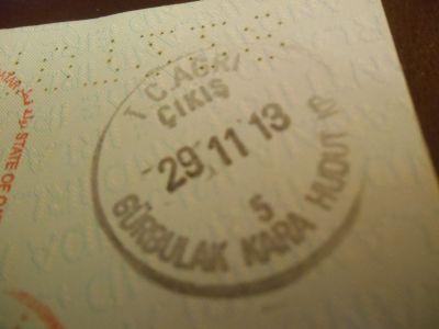 gurbulak turkey stamp