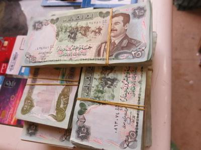 iraqi kurdistan notes