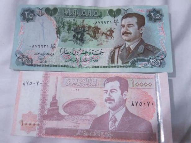 saddam hussein banknotes