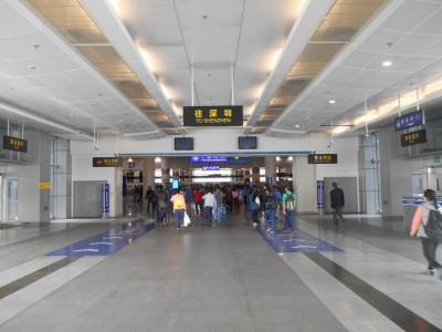 futian port china shenzhen