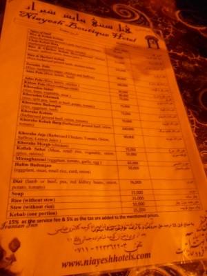 dizi on menu niayesh