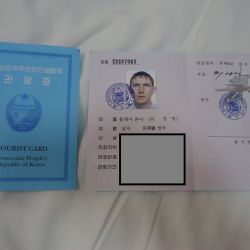 north korea backpacking