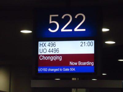 chongqing flight china