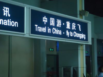 chongqing china backpacking