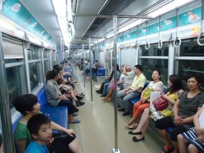 china chongqing metro