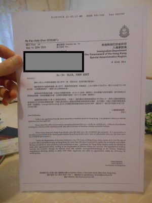How to get a Hong Kong Working Visa.