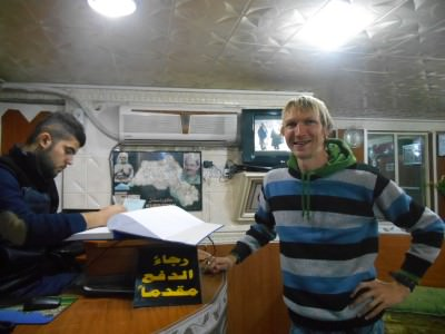 hostel in iraq