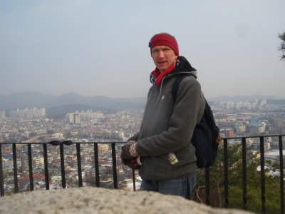 On the wall at Hwaseong Fortress in South Korea.