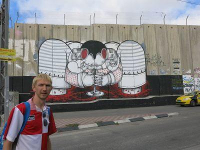 The West Bank separation wall near Bethlehem.