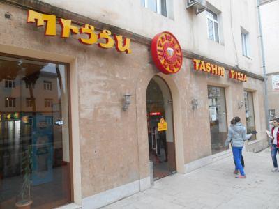 tashir pizza stepanakert