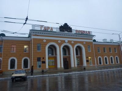 transnistria station