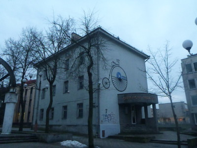 Bicycle Museum in Siauliai
