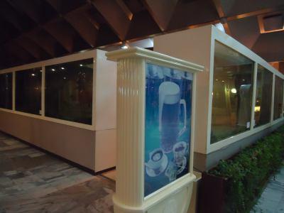 Bars in the Yanggakdo Hotel