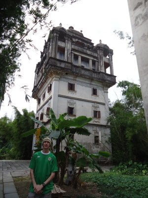 Touring the Kaiping Diaolou in Guangdong Province
