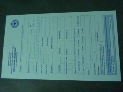 The Bahrain Visa form - front