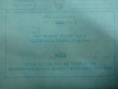Back of the receipt for my Bahrain visa