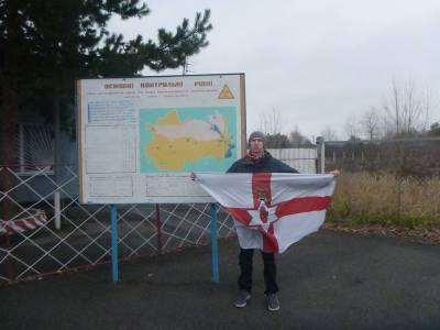 Flying my well travelled Northern Ireland flag at the Dityatki Checkpoint