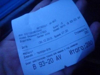 Ticket for the marshrutka from Bishkek to Cholpon Ata