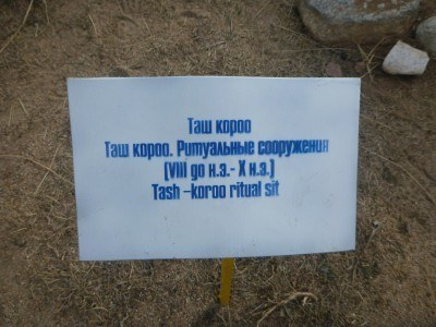 Information post in front of one of the Petroglyphs