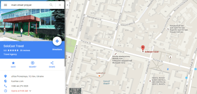 The Main Street in Pripyat on Google is incorrect - it takes you to Kiev