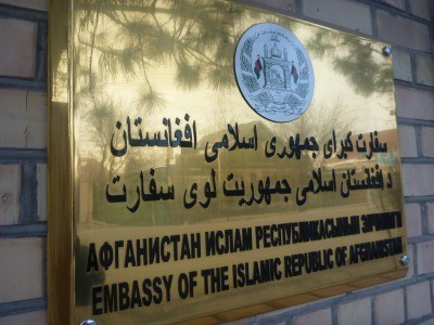 The Embassy of the Islamic Republic of Afghanistan