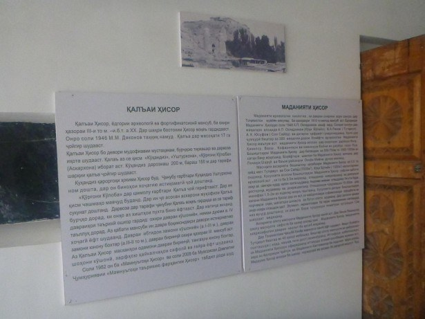Photos and history of the Fort