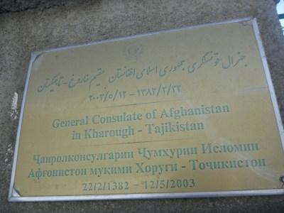Afghan Consulate in Khorog