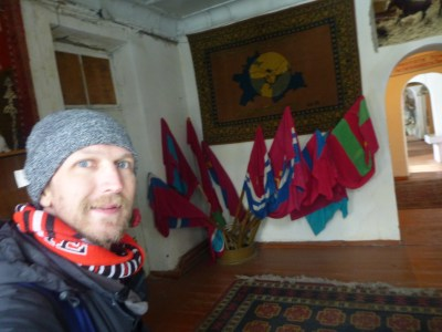 Khorog Regional Museum