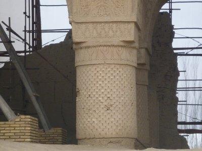 Zoroastrian ruins near Balkh, Afghanistan
