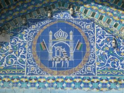 Entrance to Hazrat Ali's Shrine