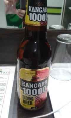 Kangaro 10,000 - the treat!