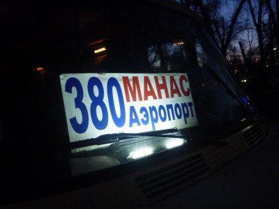 Getting the 380 airport Marshrutka