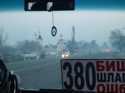 Backpacking in Kyrgyzstan: How to Get From Bishkek to Manas International Airport