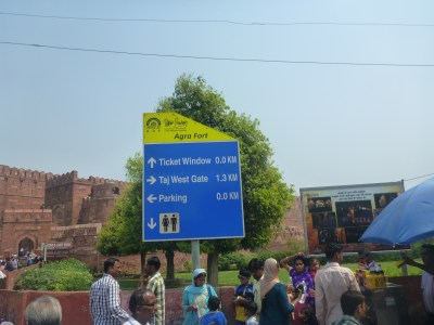 Arrival at Agra Fort