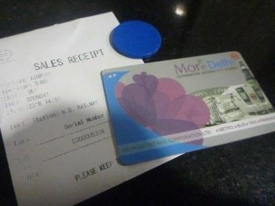 The More Delhi Metro card