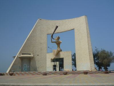 Monument du Millenaire