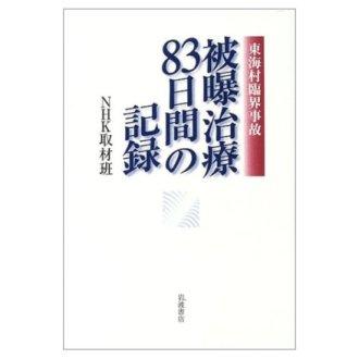 黑化飄 說 《車諾比的悲鳴》是本記錄車諾比倖存者,受難者家屬等人的書;在書中提及許多的後續反應,都 ...