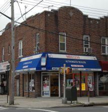 Electronic Deals Brooklyn Ny - Samurai Blue Coupon