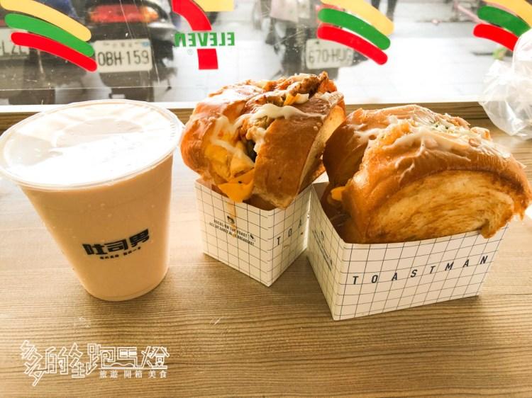 台中 | 吐司男晨食專賣店TOAST MAN,台中北區IG網美早餐店